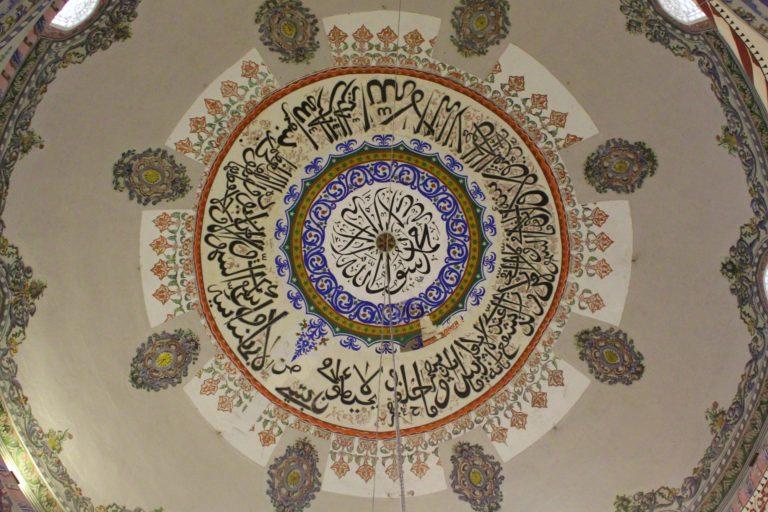 kosovo prizren moschea decorazioni